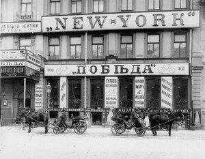 Фасад здания по Морской улице д.12, где находился торговый дом Победа фирмы Н.В.Соколов и К°.