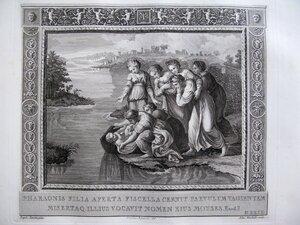 Нахождение Моисея (Исход, II, 2-22)