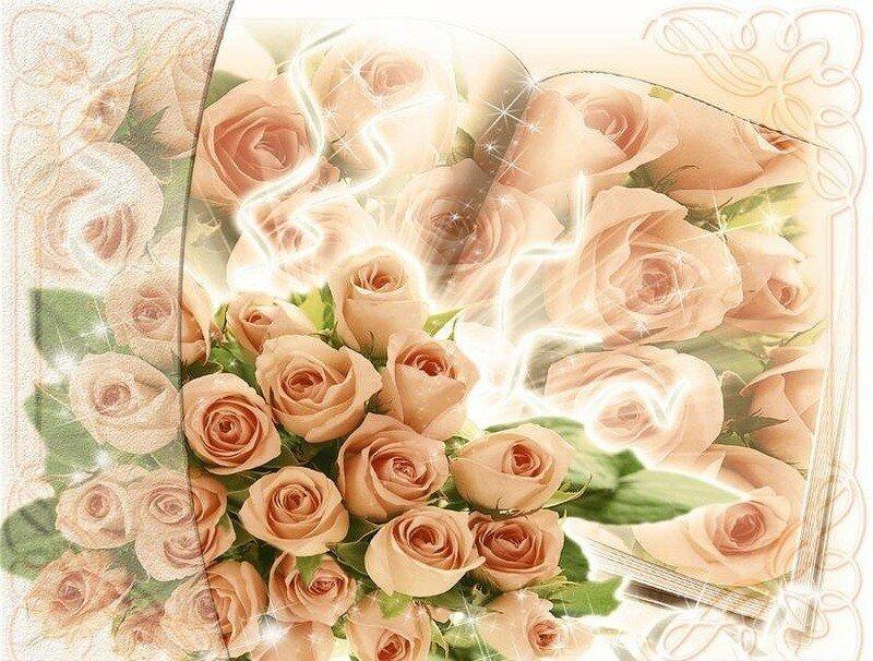 Отправить поздравление, открытка розы формат а4