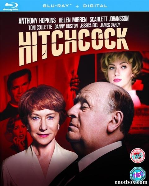 Хичкок / Hitchcock (2012/BDRip/HDRip)