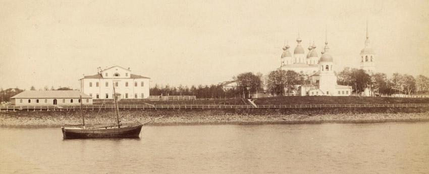 Лейцингер. Арх. 1887 850.jpg