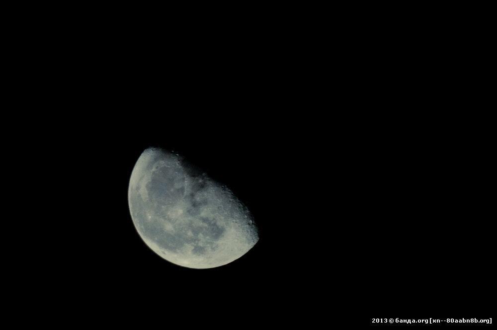 Луна от 25 октября 2013 года