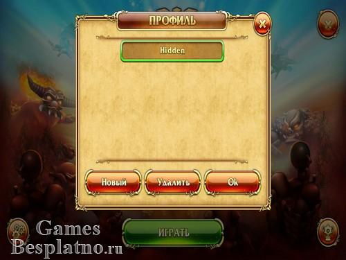 Солдатики 3. Средневековье
