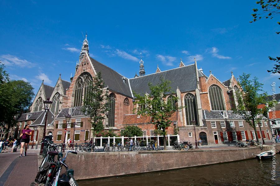 Амстердам места лесбиянок смотреть онлайн фотоография