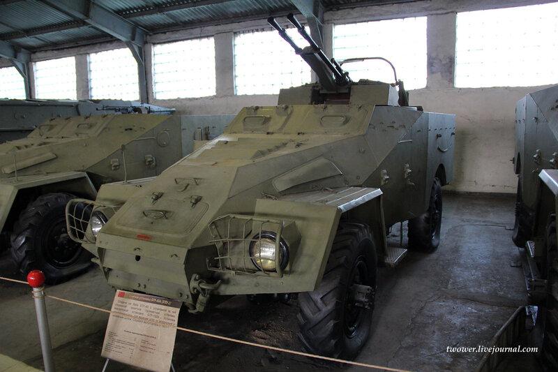 БТР-40А (ЗТПУ-2).jpg