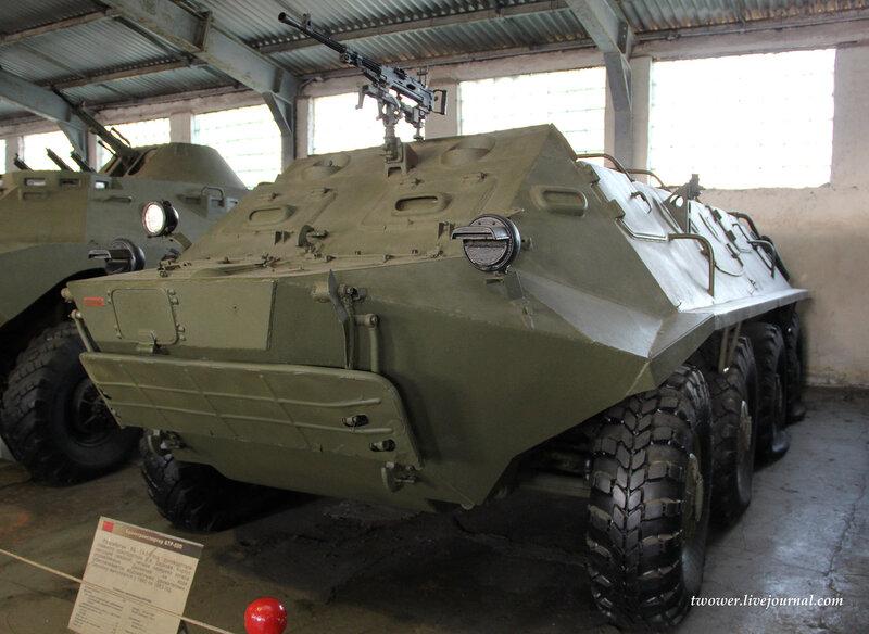 БТР-60П.jpg