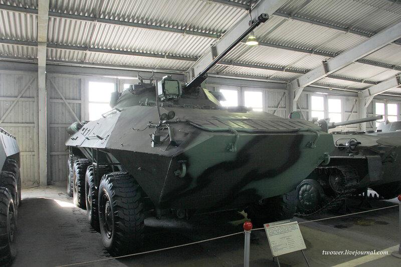 БТР-90.jpg