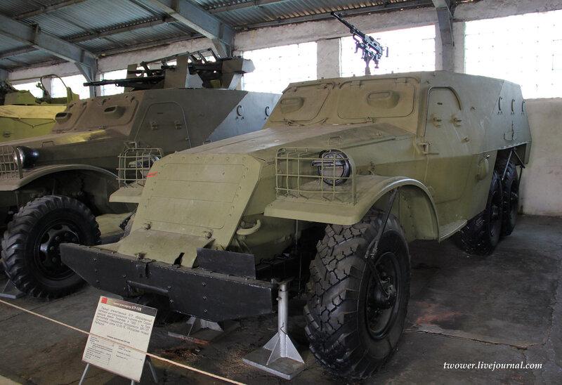 БТР-152В.jpg