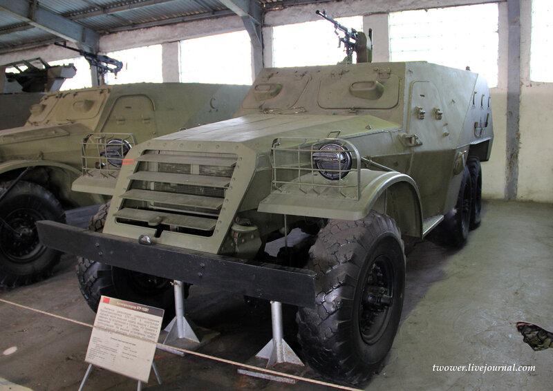 БТР-152В1.jpg
