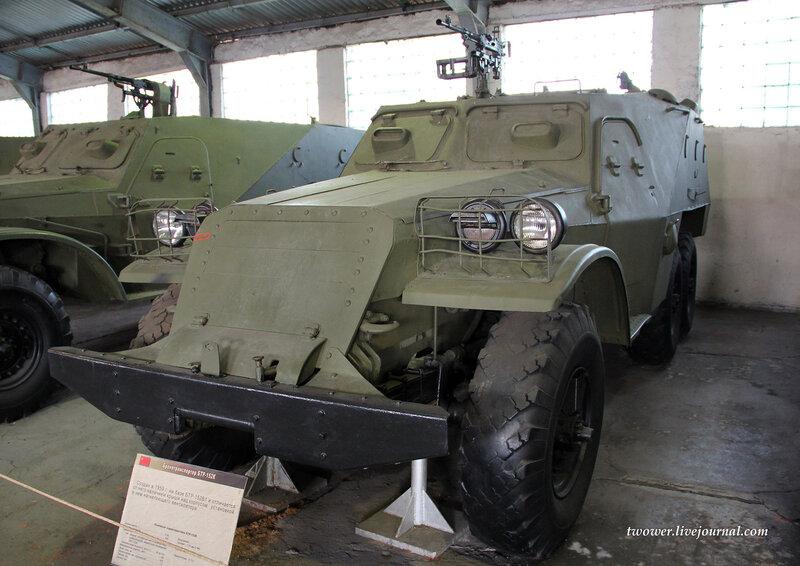 БТР-152К.jpg
