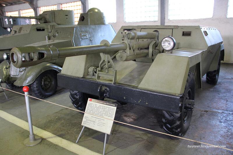 КСП-76.jpg