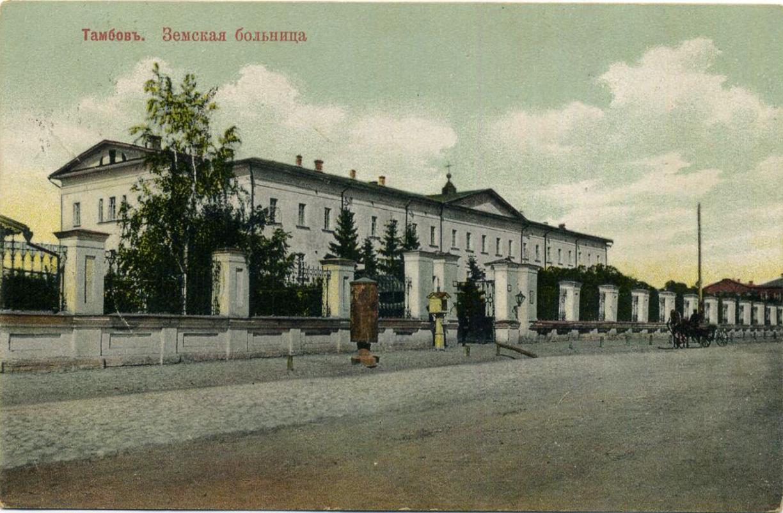 Иваново 1 городская поликлиника врачи