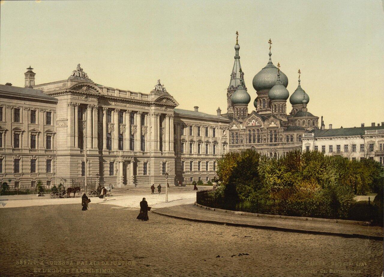 Окружной Суд и церковь Св. Пантелеймона