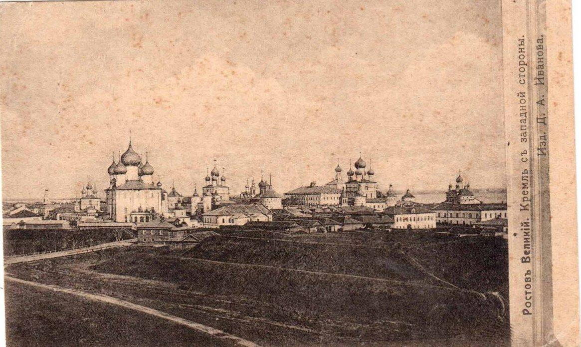 Кремль с западной стороны