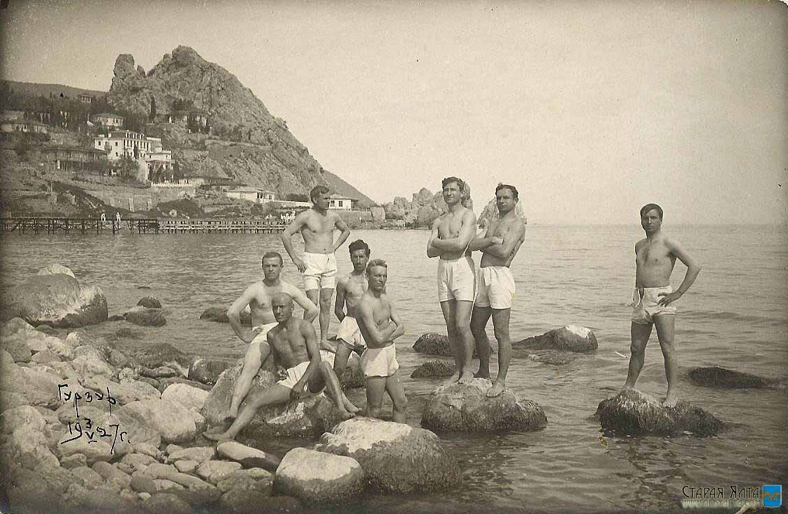 1927. Гурзуф