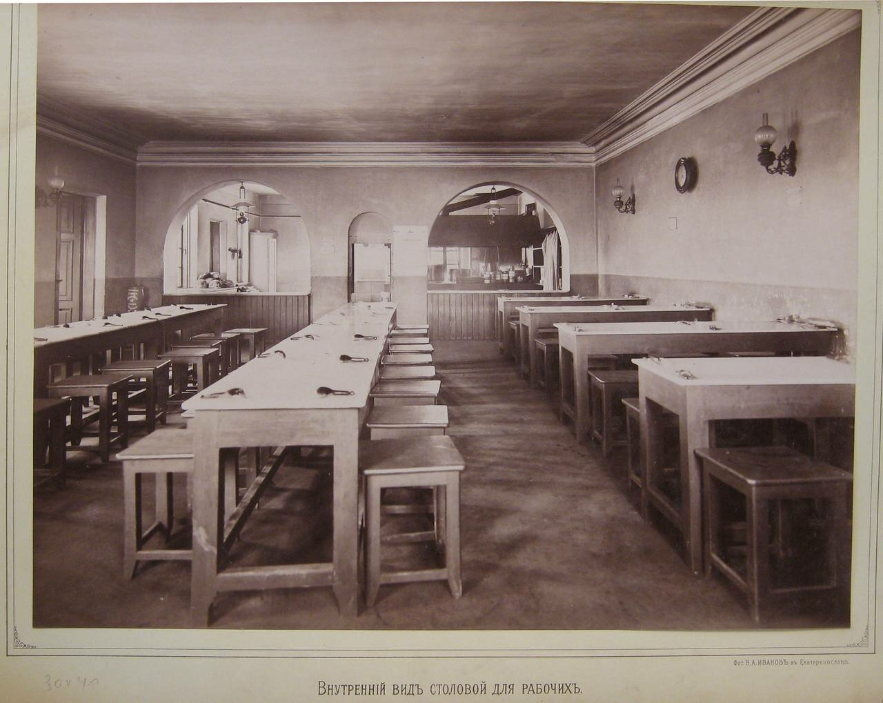 Внутренний вид столовой для рабочих