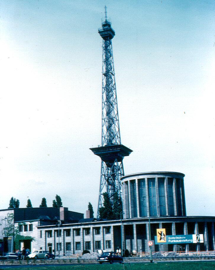 1963. Радиовышка