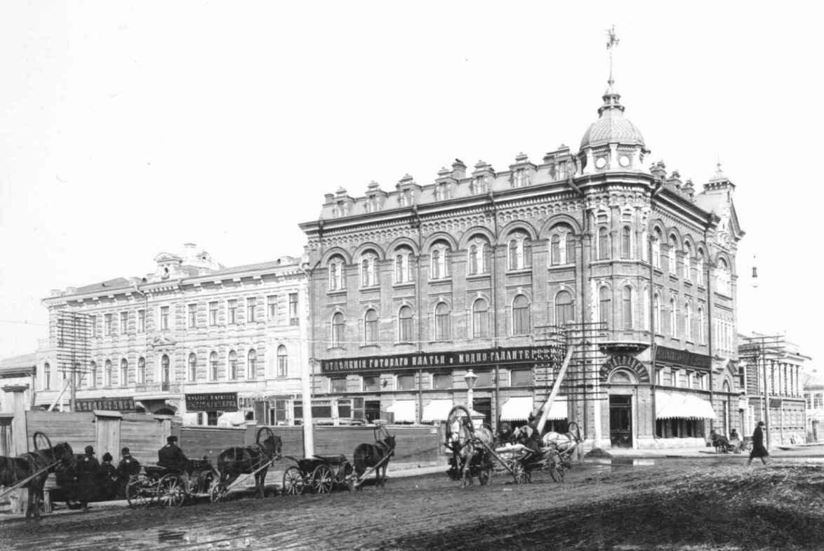 Почтамтская улица.Торговый дом Голованов и сыновья