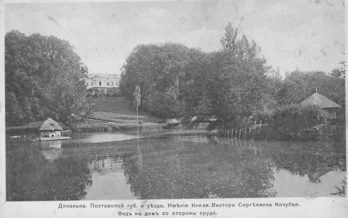 Имение князя Кочубея. Вид на дом со стороны пруда