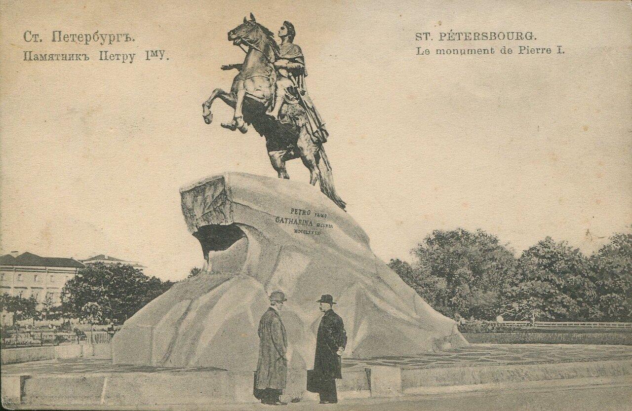 Памятник Императору Петру I