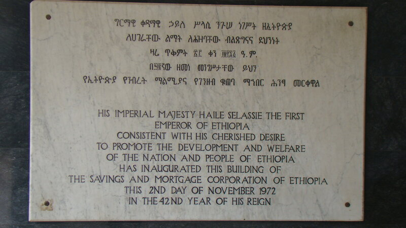Аддис-Абеба. Вот такой он - ахмарский язык