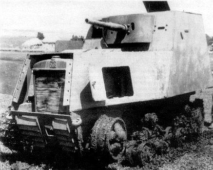 Бронированный трактор ХТЗ.