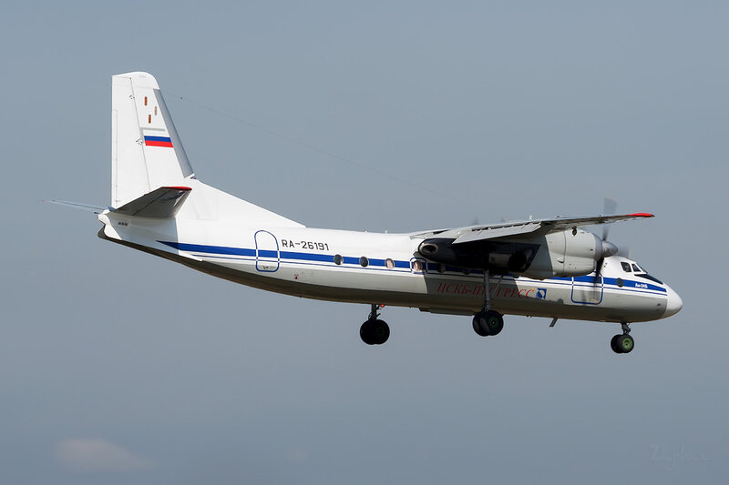 Антонов Ан-24Б (RA-26191) ЦСКБ-Прогресс DSC_3718