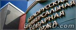 12 августа Молдова и Беларусь расширят своё партнёрство