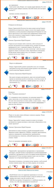 http://img-fotki.yandex.ru/get/9261/130422193.1c7/0_b2510_2fc87abc_orig