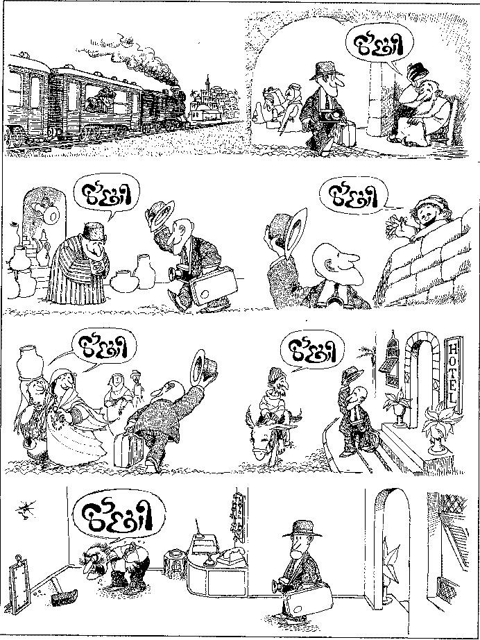 Позитивная подборка картинок и комиксов