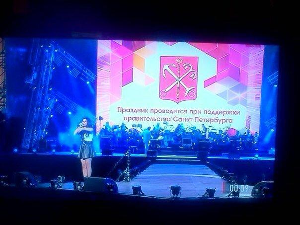 Концерт в Санкт-Петербург