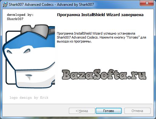ADVANCED Codecs 4.2.8 + x64 Components Final