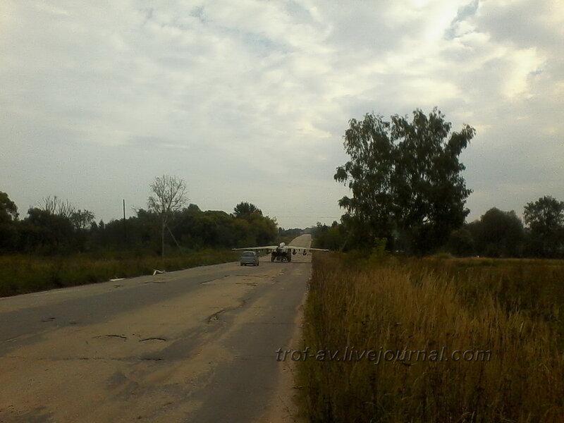 Буксировка самолета с аэродрома Кубинка на 121 авиаремонтный завод