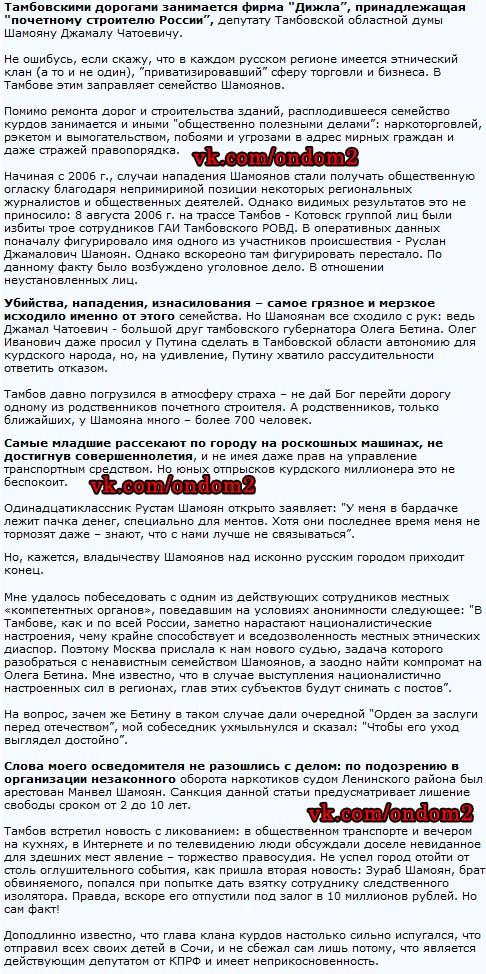 Статья про парня Анастасии Ковалёвой