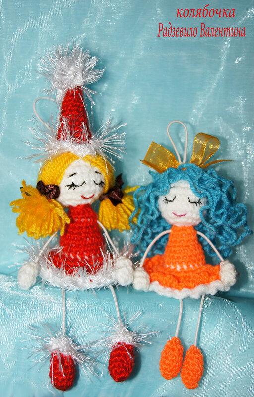 Куколки - Колокольчики.Мои авторские.Цена за 1 куколку - 400 руб