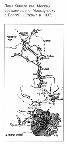 Карта канала им. Москвы