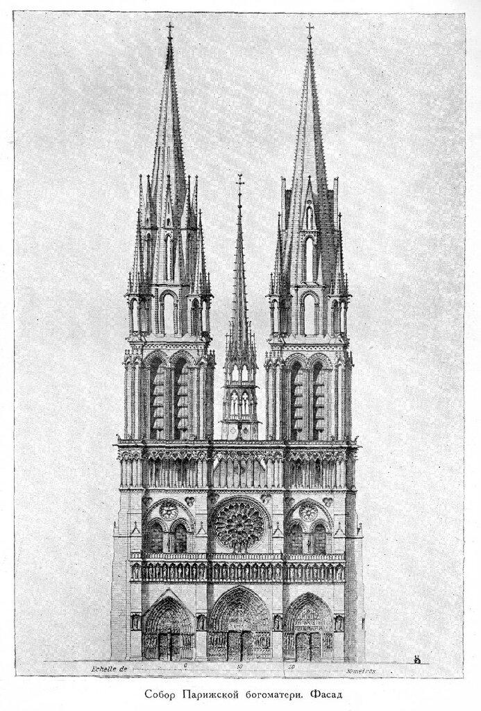 и башни готический собор