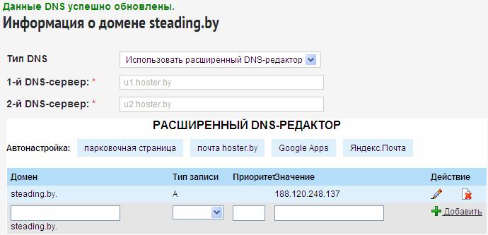 http://img-fotki.yandex.ru/get/9261/18026814.69/0_84f31_6c1bacb6_XL.png
