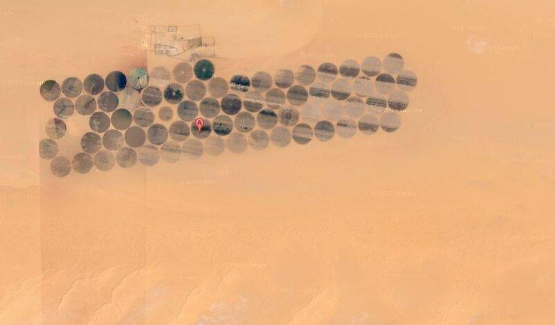 Что-то непонятное в Ливии