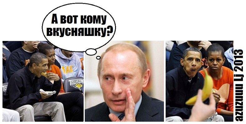 """США и Россия договорились по Сирии: """"Наша цель - закончить работу к середине 2014 года"""" - Цензор.НЕТ 4118"""