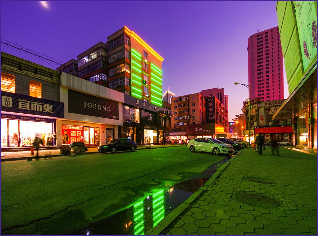 Зелёная улица