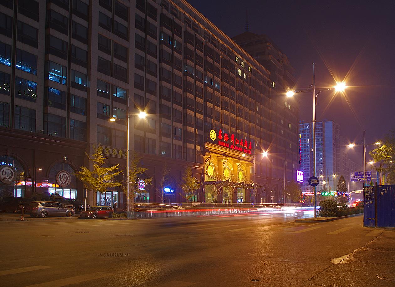 Вечерний Пекин