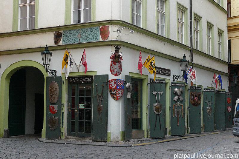Вацлавская площадь и пр.