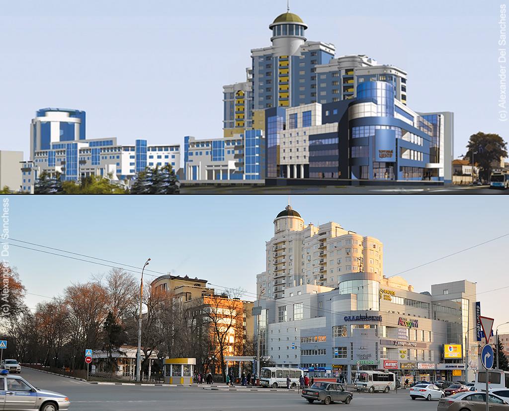 славянский.jpg