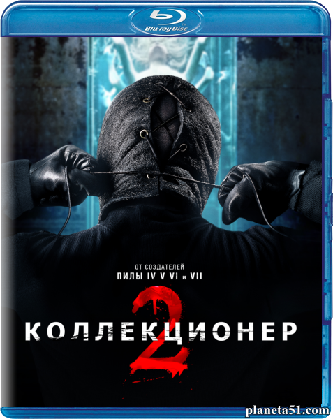 Коллекционер 2 / The Collection [US-Transfer] (2012/HDRip)