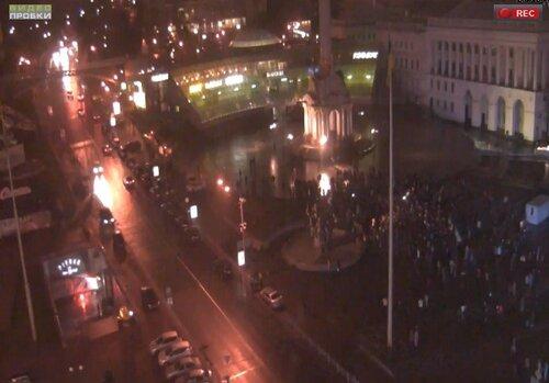 Начало второго Майдана