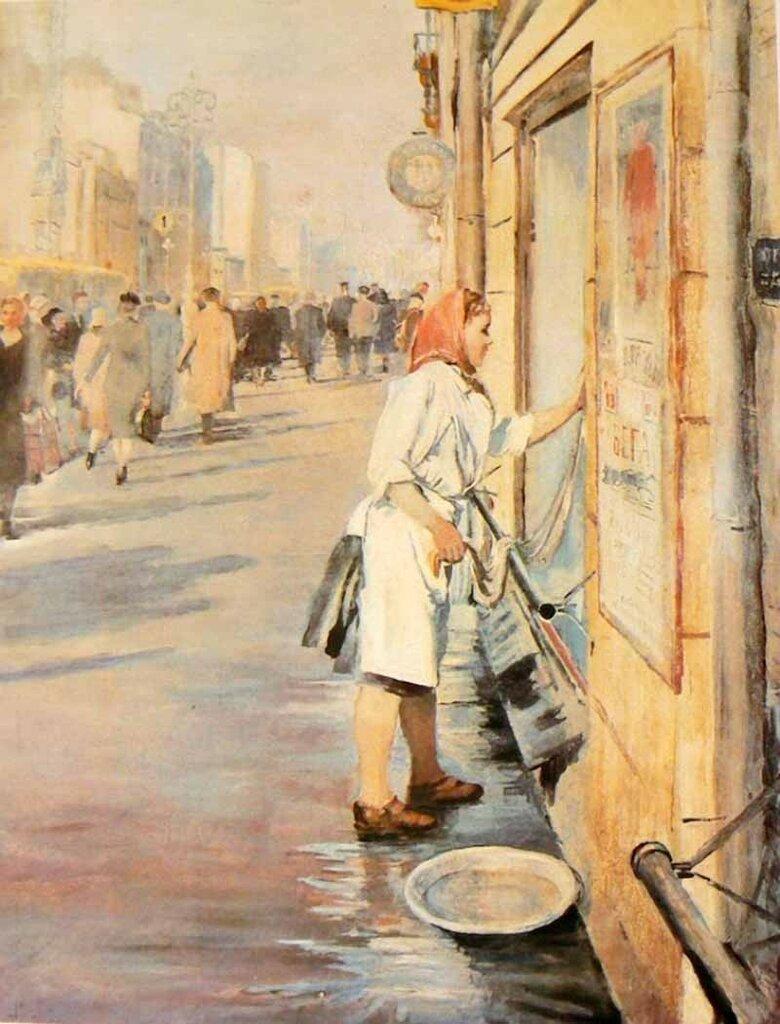 Пименов-Юрий-Иванович-1903–1977-«Обыкновенное-утро»