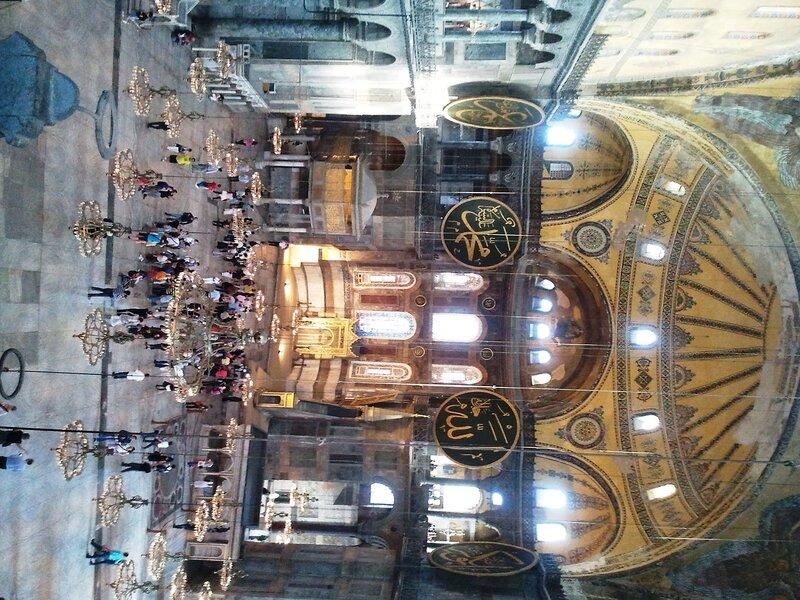 Стамбул. Айя-София - вид внутри (Istanbul. Hagia Sophia - inside view).