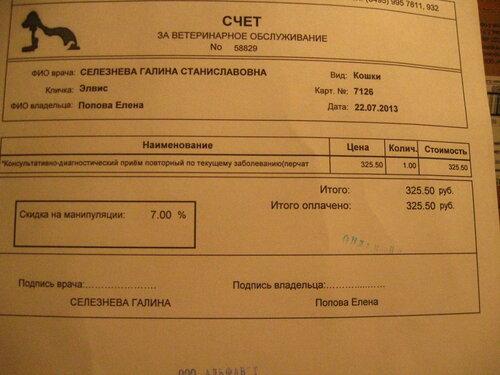 http://img-fotki.yandex.ru/get/9261/50951434.b/0_cf23c_aaeb0ffb_L.jpg