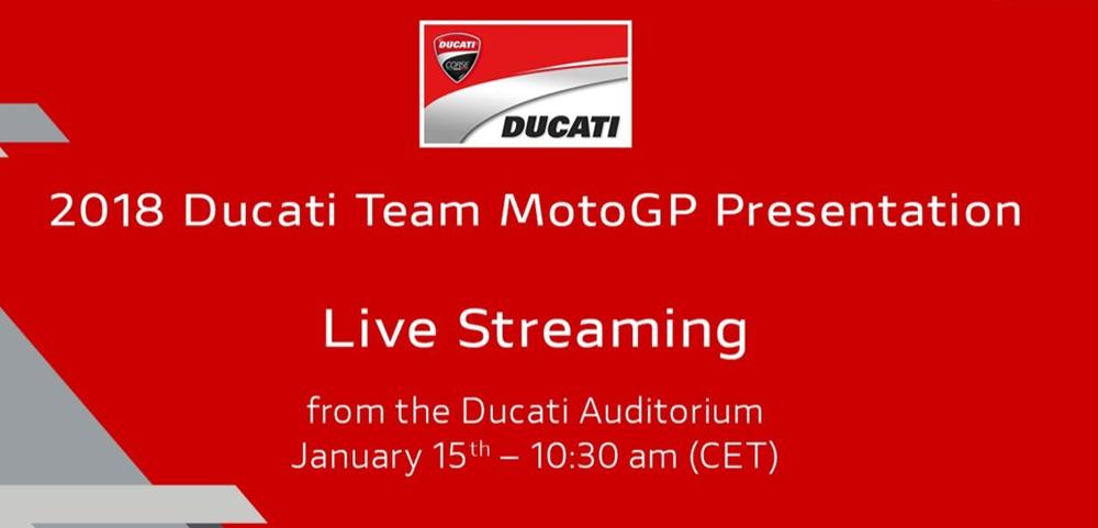 Сегодня презентация команды Ducati MotoGP 2018